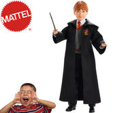 Harry Potter Ron Weasley Doll | Toddler's Favourite Character | 27cm/10.5in | +6 Years