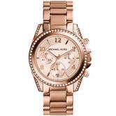 Michael Kors Blair Ladies Watch | Round Chronograph Dial | Rose Gold Bracelet | MK5263