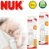 Nuk First Choice Plus Baby Formula Anti-Colic Bottle silicone Teat 300ml 2 Pack