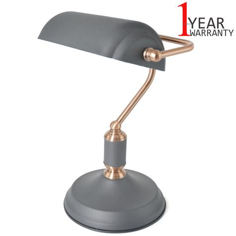 Lloytron 35w Bankers Study Lamp | In Line On/Off Switch | Black-Copper | L1161BC | NEW Thumbnail 1