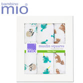Bambino Mio Muslin Squares Rainforest 3Pk | Cool & Comfortable | 100% Cotton | 70 X 70cm | New