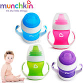 Munchkin Gentle Transition Trainer Cup 125ml | 125ml /4oz | Choose Any 1 | +4 Month | New