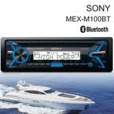 Sony MEX-M100BT Marine CD Receiver | Bluetooth | Radio | MP3 | USB | AUX | iPhone-Android