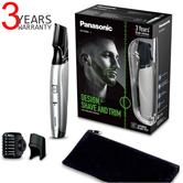 Panasonic i-Shaper 3-in-1 Beard Trimmer | Corded-Cordless Use | ERGD60S | Silver | NEW