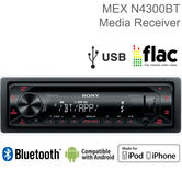 Sony Car Stereo | 1-Din CD Receiver | Media Player | Bluetooth | iPod-iPhone-Android | USB/Aux-in