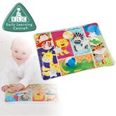 Early Learning Centre Jungle Pat Mat | Baby/Kids Playmat or Tummytime Pillow | +6 Months