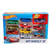 Hot Wheels 10 Car Giftpack | Kid's Toy Vehicle Assortment Set | Realistic Car | 3y+
