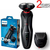 Philips S720/17 Series 1000 Click & Style Shaver | Beard Trimmer | SmartClick System