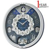 Seiko Melodies In Motion Wall Clock | Westminster Chime | Metallic Silver | QXM379S