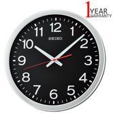 Seiko Wall Clock With Arabic Numerals | Black Dial | Plastic | Metallic Silver | QXA732S