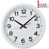 Seiko Wall Clock With Arabic Numerals | Plastic Material | Metallic White | QXA732W