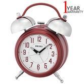 Seiko Large Bell Alarm Clock With Snooze | Illumination Dial | Matt Red | QHK051R | NEW