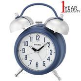 Seiko Large Bell Alarm Clock With Snooze | Illumination Dial | Matt Blue | QHK051L | NEW