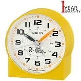 Seiko Novak Djokovic Foundation Alarm Clock | Lumibrite Hands | Yellow | QHE907Y | NEW