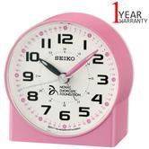 Seiko Novak Djokovic Foundation Alarm Clock | Lumibrite Hands | Pearl Pink | QHE907P