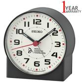 Seiko Novak Djokovic Foundation Alarm Clock | Lumibrite Hands | Matt Black | QHE907K