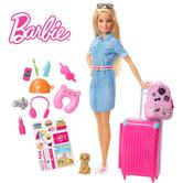 Barbie Travel Doll and Travel Accessorie Kit | Colourful Luggage Gift Play Set | 3y+