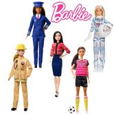 Barbie 60th Anniversary Career Assortment | Career Theme Doll | Imaginative Play Set
