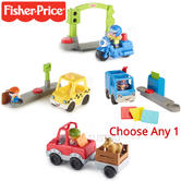 Fisher-Price Little People Small Vehicle and Figure [Choose Any 1 Set] | +12 Months