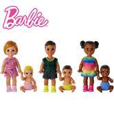 Barbie Babysitter Sibling | Toddler's Baby Girl & Boy Toy Set | Brother & Sister | 2Pk