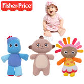 In the Night Garden Cuddle Collectables Soft Toys (Pack Of 3) | Cute & Cuddly Teddy | +0 Months