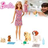 Barbie Doggie Day-Care Playset | Blonde & Pets Toy Set | Poops,Pees,Puppies' Kit | 3y+