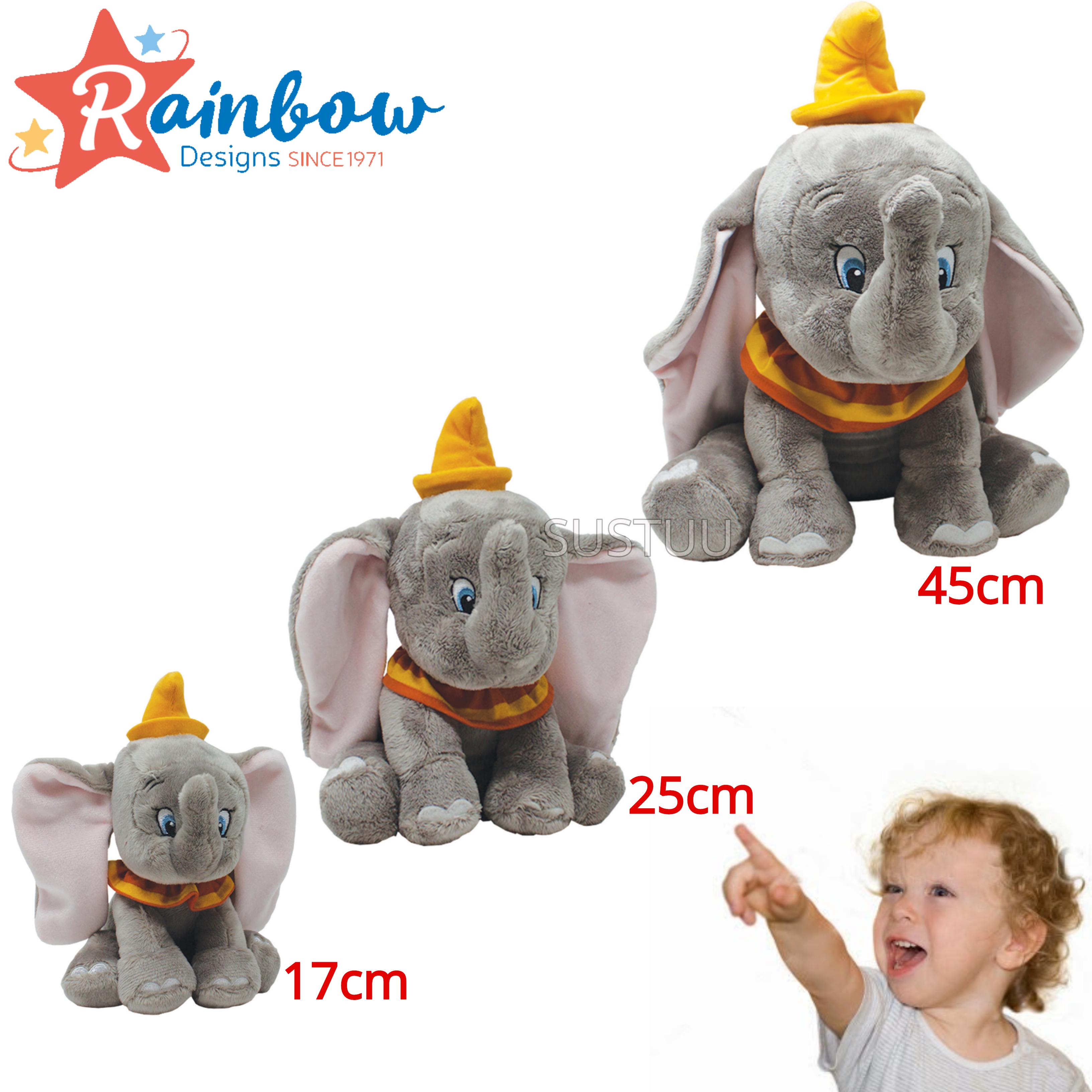 Dumbo Disney Baby Soft Toy 17cm