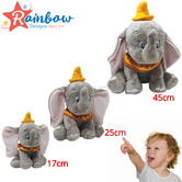 Disney Baby Dumbo Soft Toy | Baby's  Nursary Decore Plush Toy | Size 17cm,25cm & 45cm | +0 Months