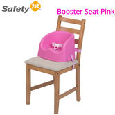 Safety 1st Essential Booster Seat|Baby's Safe Portable Seat|Indoor/Outdoor|Pink