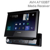 "Pioneer Car Stereo | 7"" CD/DVD Multimedia Player 