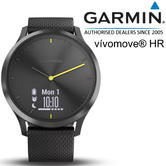Garmin Vivomove HR Hybrid Sport Smartwatch | Heart Rate Monitor | ANT+ | Large | Black