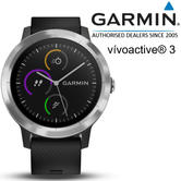 Garmin Vivoactive 3 GPS Running HRM Sports Smartwatch | Heart Rate | Bluetooth | Black