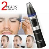 Panasonic Wet & Dry Battery Trimmer | Nose-Ear-Eyebrow-Face Hair Clipper | ERGN30