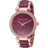 Michael Kors Parker Ladies Watch MK6412 | Crystal Case Plum Acetate Dial | Dual Tone