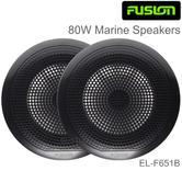 "Fusion EL-F651B 6.5"" 80W EL Series Shallow Mount Marine Speakers | IP65 | Black | Pair"