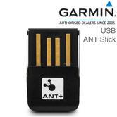 Garmin USB ANT Stick | Activity Data Receiver | For Varia UT800 Smart Headlight-Swim