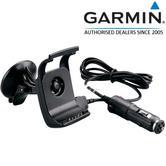 Garmin Vehicle Car Suction Mount Bracket & Speaker | For Monterra | 010-11654-00