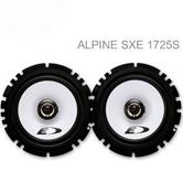 Alpine SXE 1725S|In Car 2-Way Coaxial Audio Sound Speaker|Door/Shelf|17cm|220w