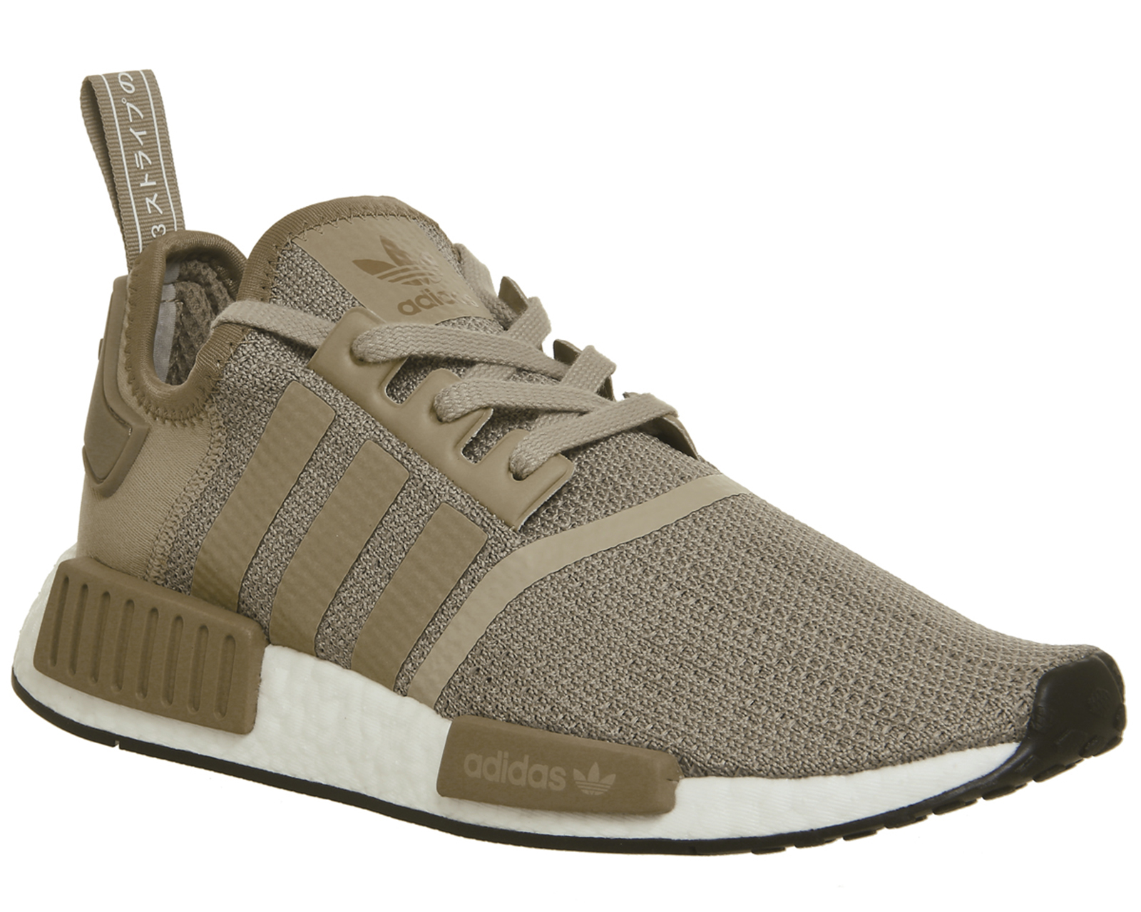 e0876fb0fb01 Sentinel Adidas Nmd R1 Trainers RAW GOLD CARDBOARD WHITE Trainers Shoes