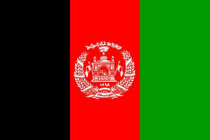 Afghanistan 3' X 2' 3ft x 2ft Flag With Eyelets Premium Quality