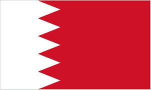 Bahrain F1 3' X 2' 3ft x 2ft Flag With Eyelets Premium Quality