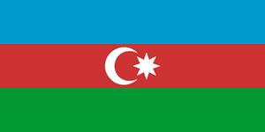 Azerbaijan 3' X 2' 3ft x 2ft Flag With Eyelets Premium Quality