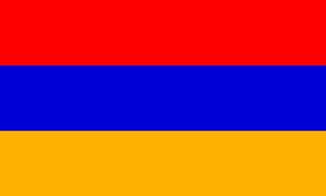 Armenia Armenian3' X 2' 3ft x 2ft Flag With Eyelets Premium Quality