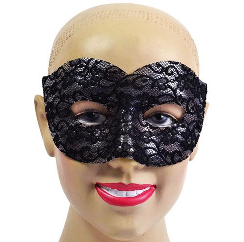 Black Lace Eye Mask Masquerade Ball Venetian Fancy Dress