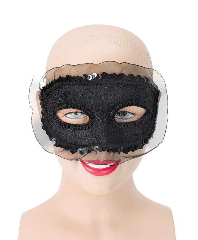 Black Eye Mask With Lace Detail Masquerade Ball Fancy Dress