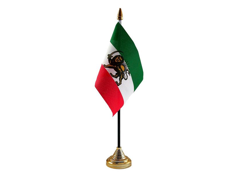 Iran Hand Table or Waving Flag Country (Old Style)