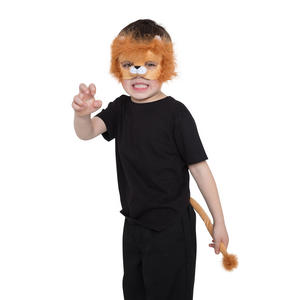 Lion Fancy Dress Costume Prop Mask & Tail Set Kit Book Week