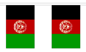 """Afghanistan Bunting 9m Metre Length With 30 Flags 9""""x6"""" 100% Woven Polyester"""