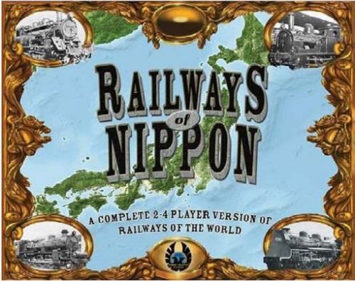 FerroCocheriles de Nippon-Estrategia Juego De Mesa