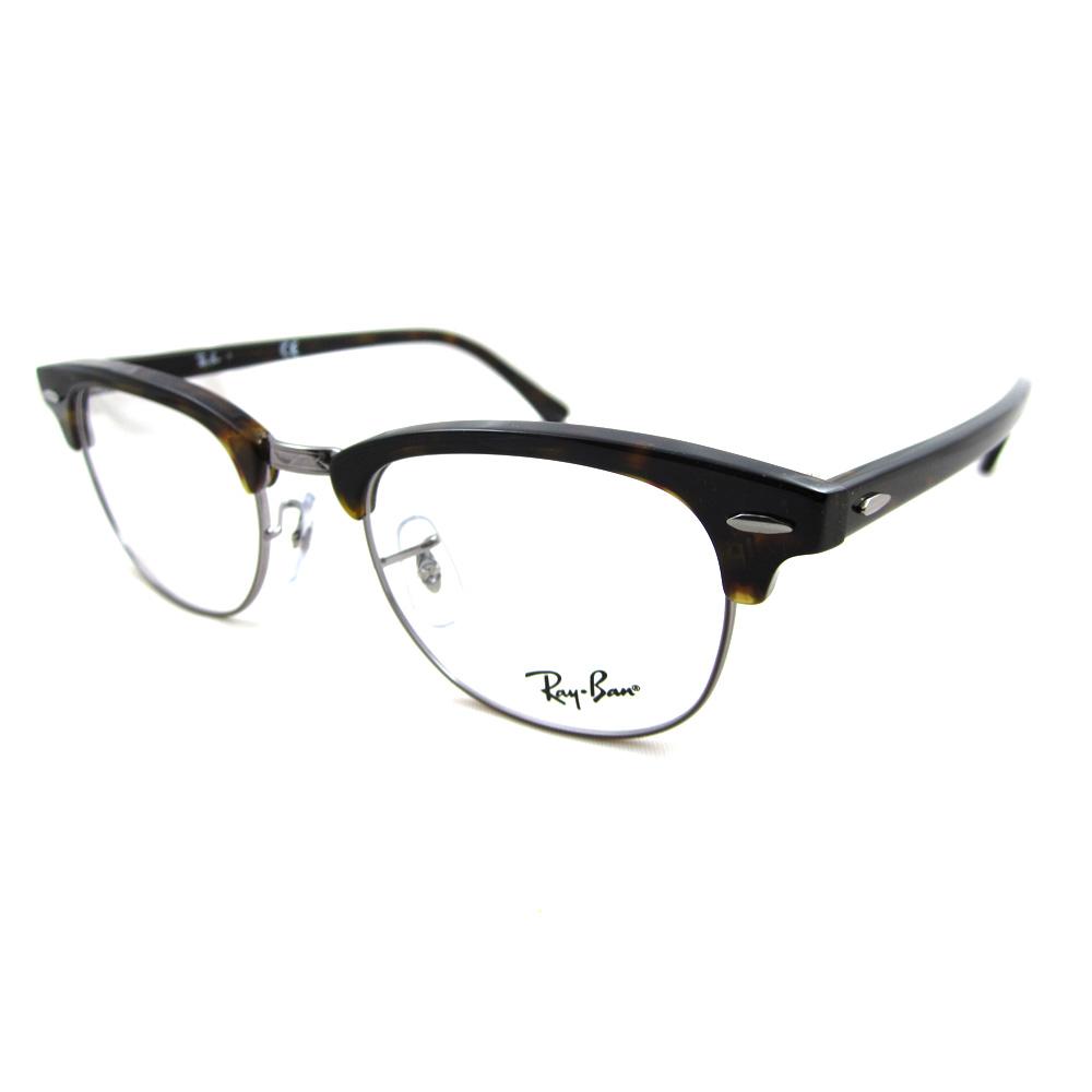 bd1ec32d2e Sentinel Ray-Ban Glasses Frames 5154 Clubmaster 2012 Dark Havana 49mm